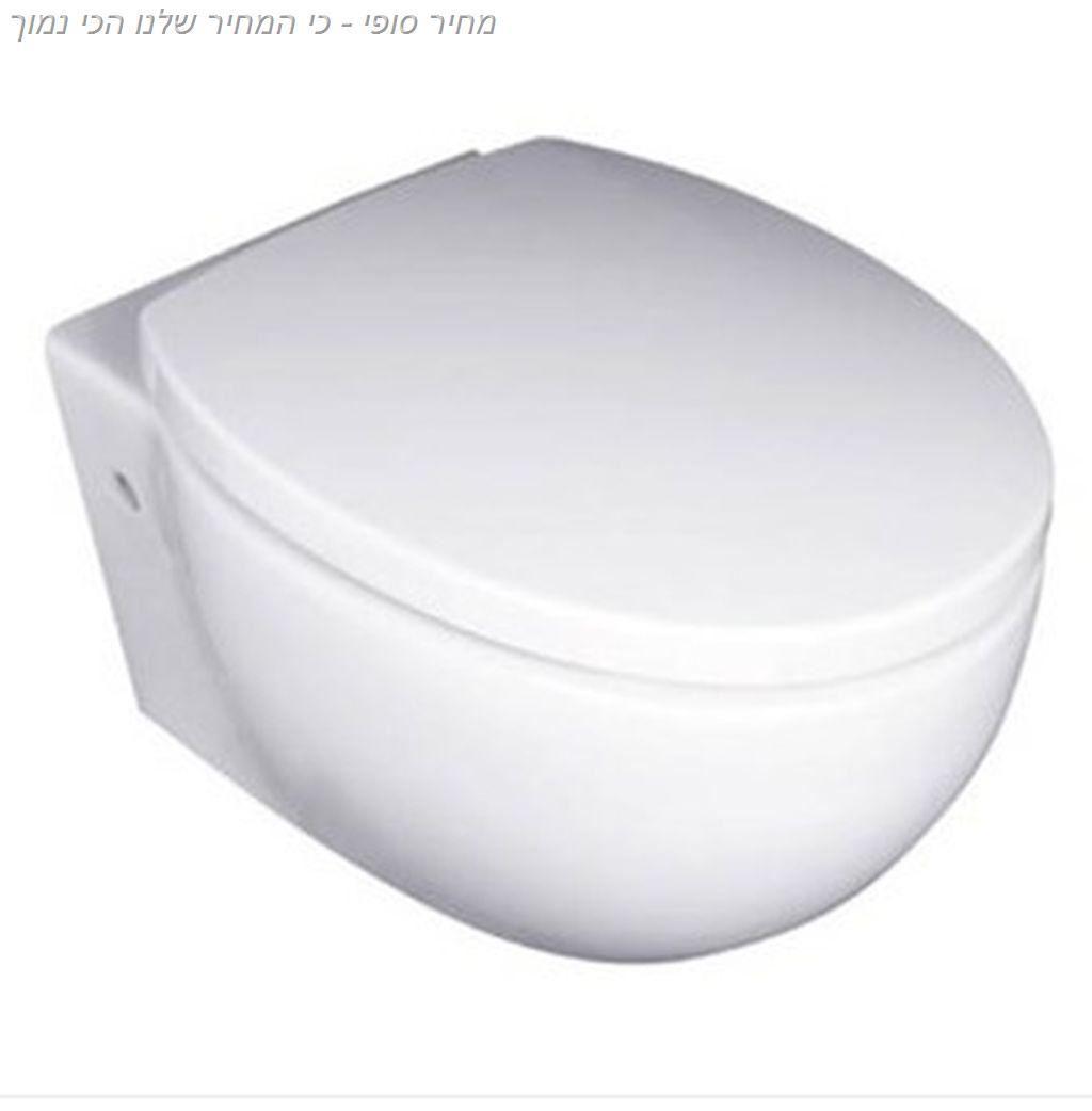 האחרון Conex. אסלה תלויה VILLEROY & BOCH דגם TUBE EP-34